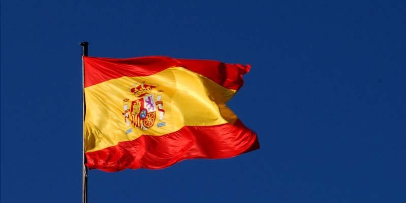 estado solicitud nacionalidad española